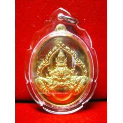 Rien Thep Paya Rahu Nuea Thong Lueng Phim Karmkarn BE 2556