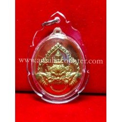 Rien Thep Paya Rahu Nuea Thong Daeng With Thong Chanuan Mask Phim Karmkarn BE 2556