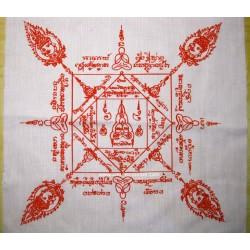 Phayant Phrom Si Nah Ajarn Aik Yai Wai Kru BE 2557