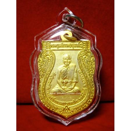 Rien Luang Phor Noo Ajarn Fon Gold BE 2555 (2)