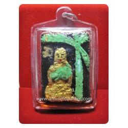 Nang Prai Ta Nee (Banana Spirit) BE 2555
