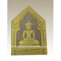 Khun Paen Maroom Matoom Room Rak Phim Karmakarn