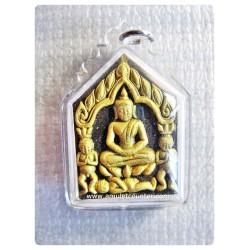 Khun Paen Prai Kumarn 5 Keiji (5 Luang Phor) Roon Raek BE 2554