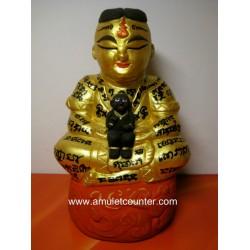 Khun Paen Oom Kumarnthong BE 2554