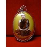Locket Kruba Dharmamuni Gold (Small) BE 2552 (1)
