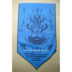 Phayant Phra Phothisat Pidta Pang Pa Kan BE 2553