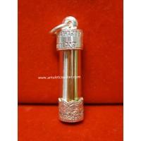 Takrut Prasitthivet Maha Larp 3 Kasat (Silver) BE 2554