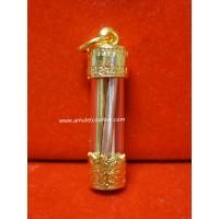 Takrut Prasitthivet Maha Larp 3 Kasat (Gold) BE 2554