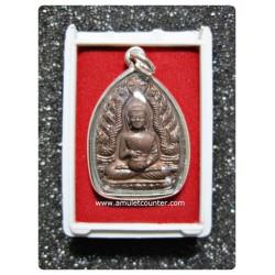 Phra Srivali Jok Bart Roon Chareon Sap