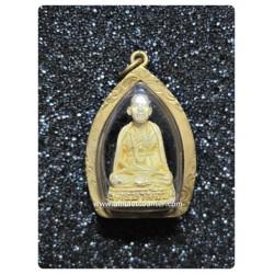 Roop Muean Kruba Noi Loy Ong Roon Sao Ha ( Gold )