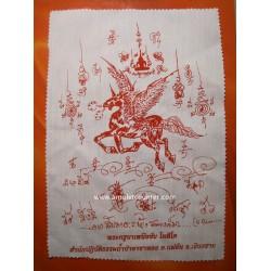 Phayant Mang Mii Sri Suk BE 2555