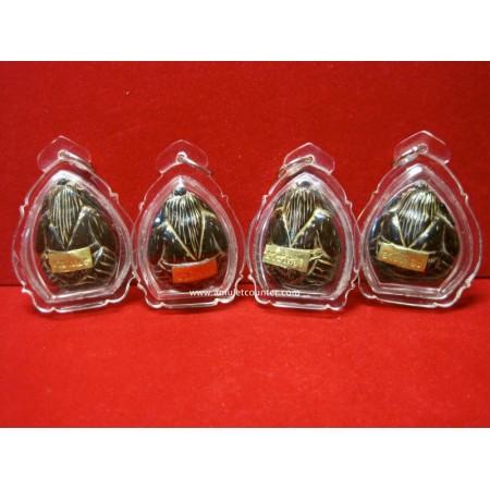 Phra Pikanet Kod Ma Prao Maha Ut BE 2557