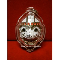Nah Kark Hanuman (White Hanuman Mask) BE 2552