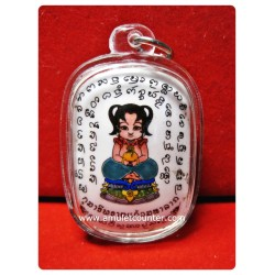 Locket Kumaree Prai Kaew Mahalarp Ong Kru BE 2555