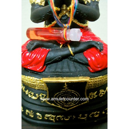 Kumarn Thong Na Na Thong 2552