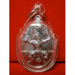 Phra Pikanet Lead Rien Phim Kammakarn BE 2555