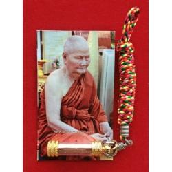 Takrut Phrom Ban Darn (Phra Phom) BE 2556