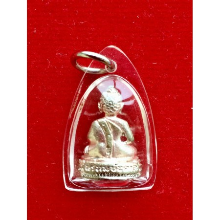 Phra Kring Phrom Ban Darn Nau Nava Loha BE 2556