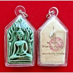 Phra Khun Paen Klueb Phim Aok Yai Nua Pong Puthakhun (Green) BE 2556