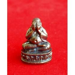 Phra Pidta Maha Larp Roon Raek Nua Samrit BE 2554