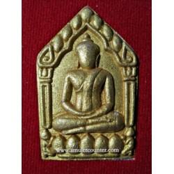 Phra Khunpaen Prai Kumarn Saneh 9 Kote