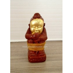 Kumarnthong 9 Kote Roon Sud Tai  27 Spirits Medium BE 2556