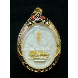 Phra Pikanet Kradut Chang BE 2555