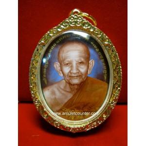 LP Hong 95 Birthday Locket BE 2555