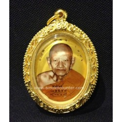 Gold LP Hong Locket ( Medium )