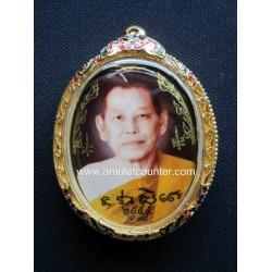 Locket Duang Setthi LP Jued Phim Kammakarn 124 Silver Takrut BE 2555 S/No. 39