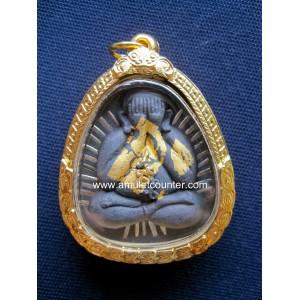 Phra Pidta Plod Nee -Ngern Larn 28 Silver Takrut BE 2555