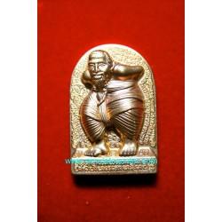 LP Kloy Rien Hoon Payon Copper BE 2555