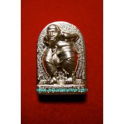 LP Kloy Rien Hoon Payon Nua Alpaca Silver BE 2555