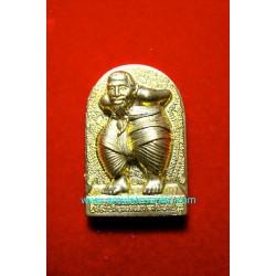 LP Kloy Rien Hoon Payon Nua Brass BE 2555