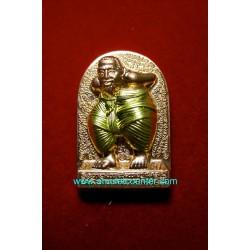 LP Kloy Hoon Payon Nua Copper (Brass Pant)