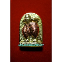 LP Kloy Hoon Payon Nua Brass (Copper Pant)