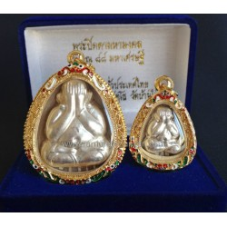 Phra Pidta Mahamongkol Koon 88 Mahasetthi Silver Mask Gold Casing BE 2553