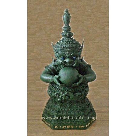 Phra Rahu Roon Udom Sap Nua Samrit Sanim Kiew (Karmakarn Numlerk) Bucha
