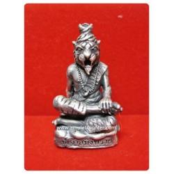Pujao Saming Prai Nuea Samrit (Silver Satin)