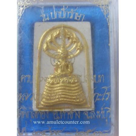 Phra Somdej Nak Prok  Pidthong