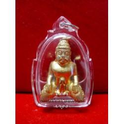 Phor Ngang Mae Per Nua Thong Lueng BE 2552