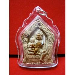 Khun Paen Prai Saneh Sagod Nang BE 2550