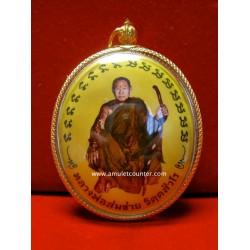 Kammakarn Locket LP Somchai 32 Takrut BE 2555