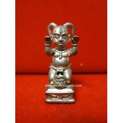 Kumantong Gouy Sap Roop Nua Nawaloha Kammakarn BE 2555