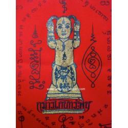 Phayant Kumantong Gouy Sap Kammakarn BE 2555