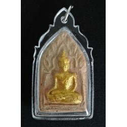 Phra Khun Paen Nua Din Kumarn Pipitapan BE 2547