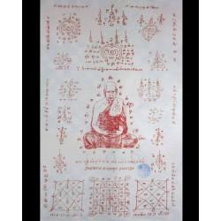 Phayant Luang Phor Yeam BE 2555