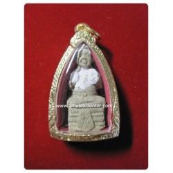 Kumarnthong Hong Prai (Pure Bones)