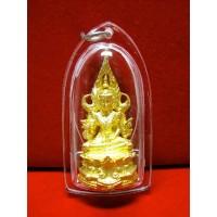 Phra Maha Jakkrapat Loy Ong BE 2551