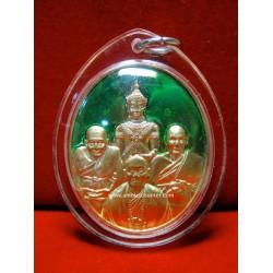 Rien Ruam Kamlang Jakkrapat Prab Tripob Nua Thong Thip Long Ya Green BE 2556
